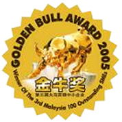 Golden Bull Award 2005